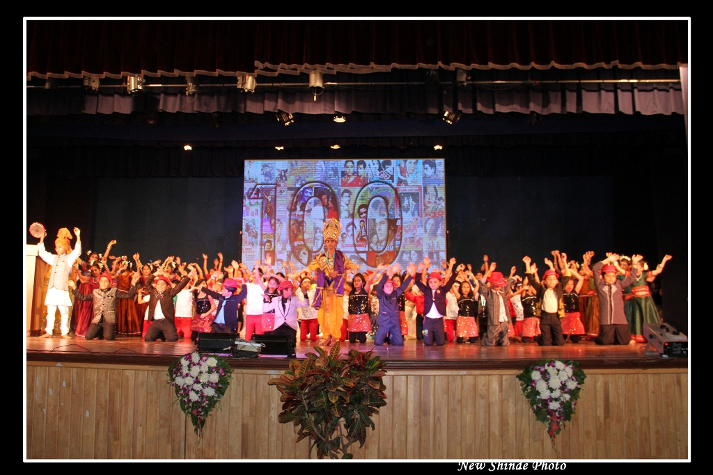 Annual Function : A Tribute to Indian Cinema