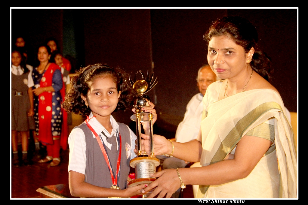 Best All Round Girl Awarded by Honourable chief Guest