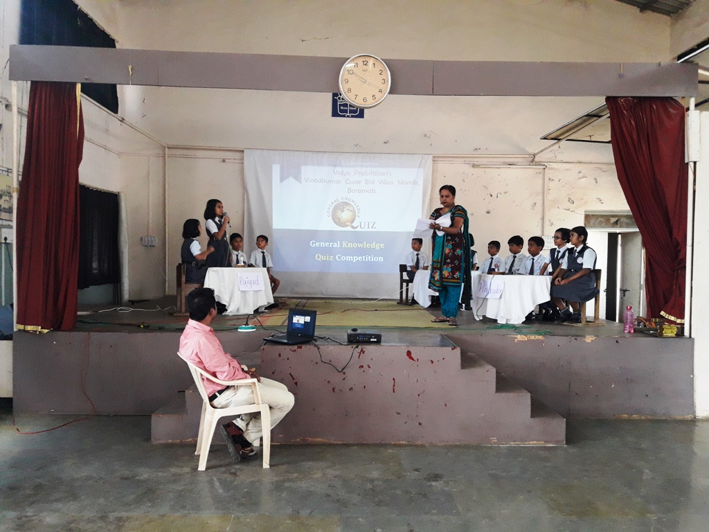 GK Quiz Competition 2018 - III & IV