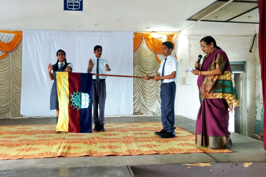 Investiture Ceremony : Swearing In Ceremony of the School Captains.