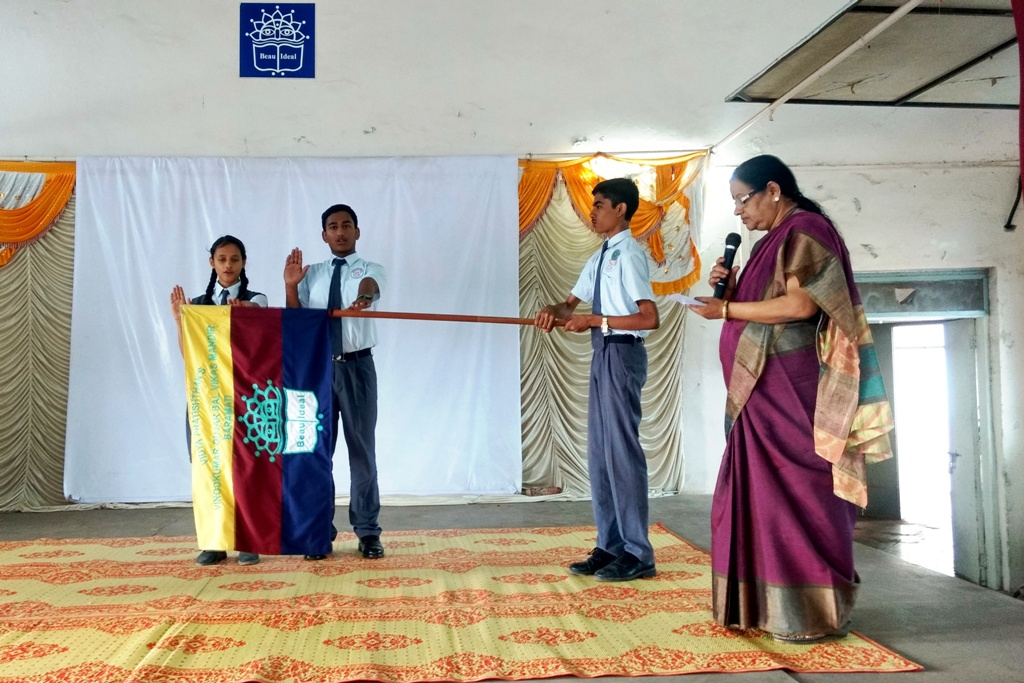Investiture Ceremony : Swearing In Ceremony of the School Vice Captains.