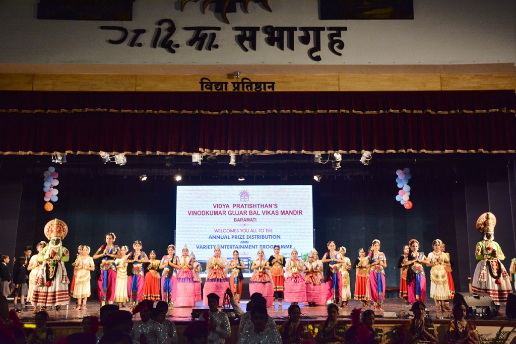 Annual Function : 7 Classical dance forms of India